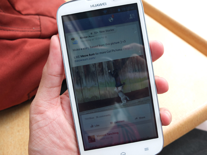 Huawei Ascend G610 Review - Outdoor Visibility