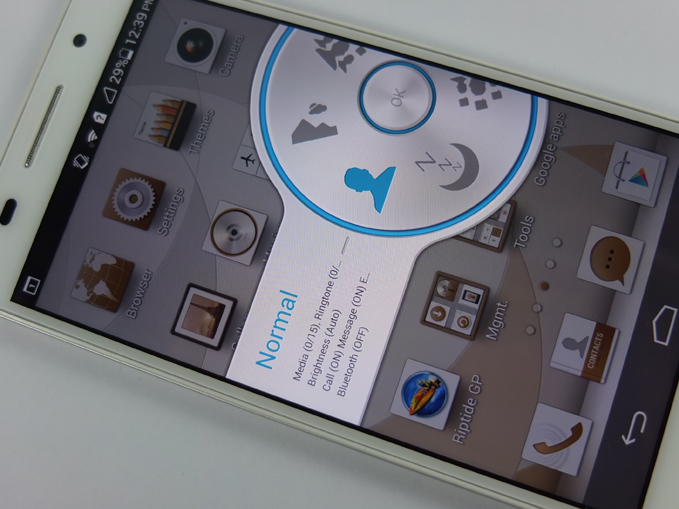 Huawei Ascend P6 Review Sound Profiles