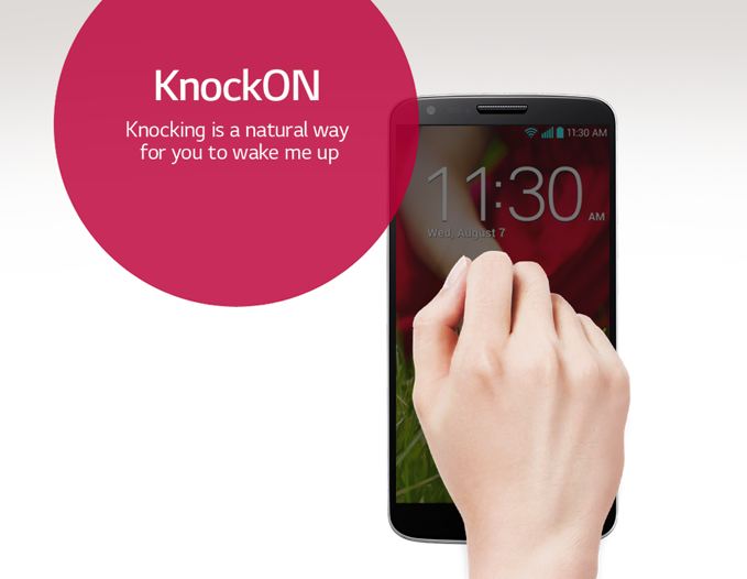 LG KnockOn Feature