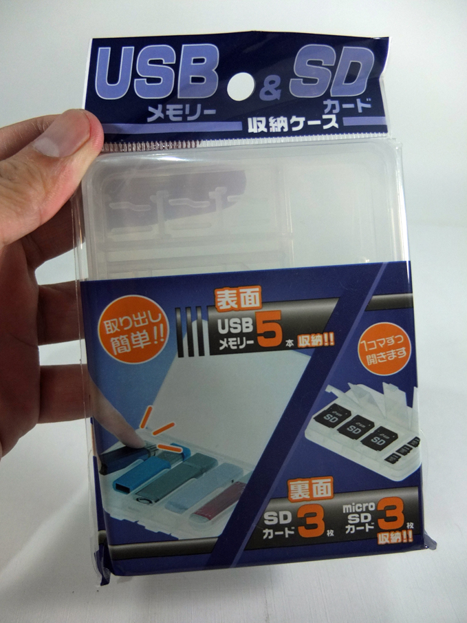 Japan Home USB and SD Card Case Review 00