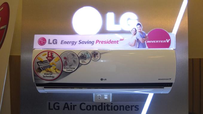 LG Inverter V Airconditioner 00
