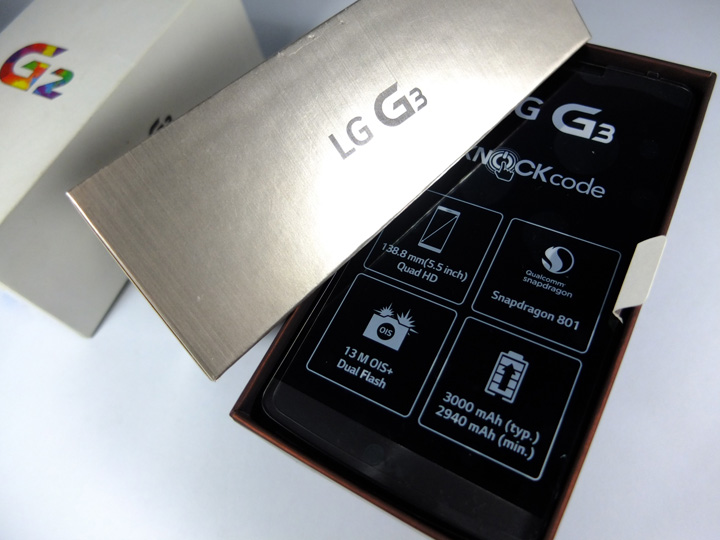 LG-G3-Quick-Review-Unboxed