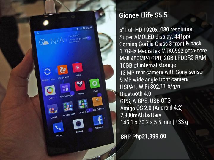 Gionee Elife S5.5 Specs