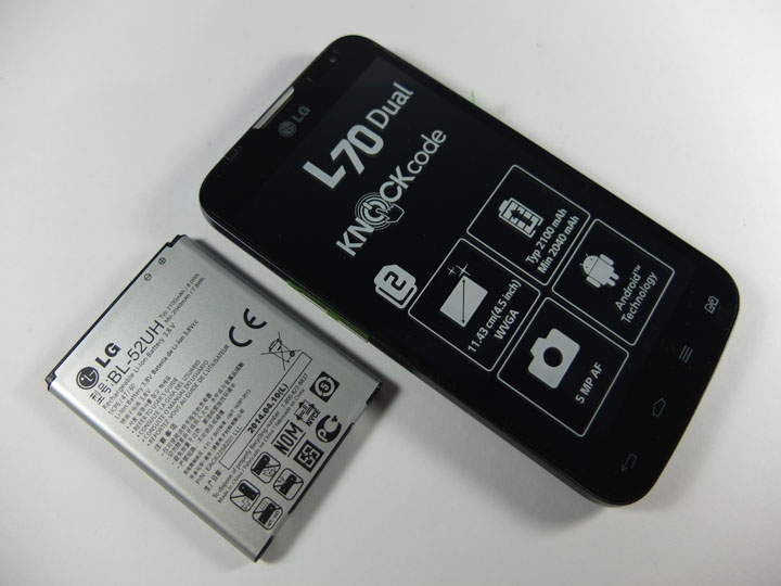 LG L70 Unboxing with Battery