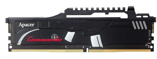 Commando-DDR4_1_LO