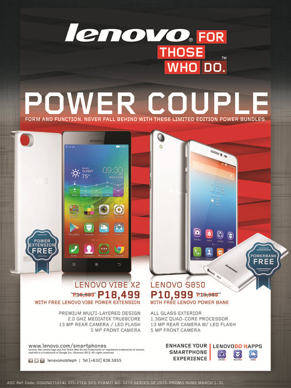 Lenovo Power Bundle Promo 3