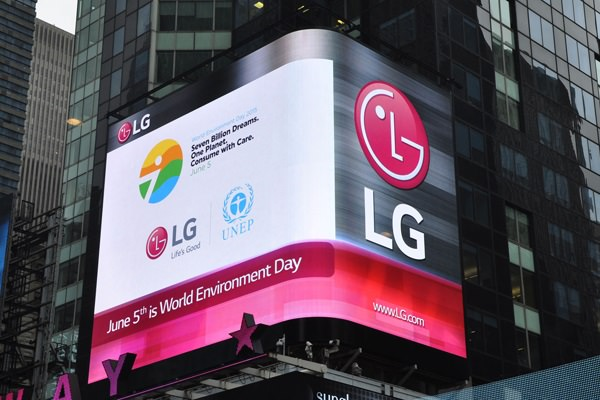 LG UNEP World Environment Day 2015_NY