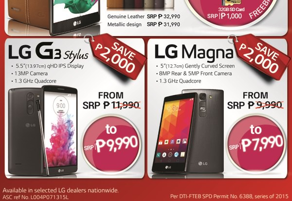 LG Red Tag Sale Poster2