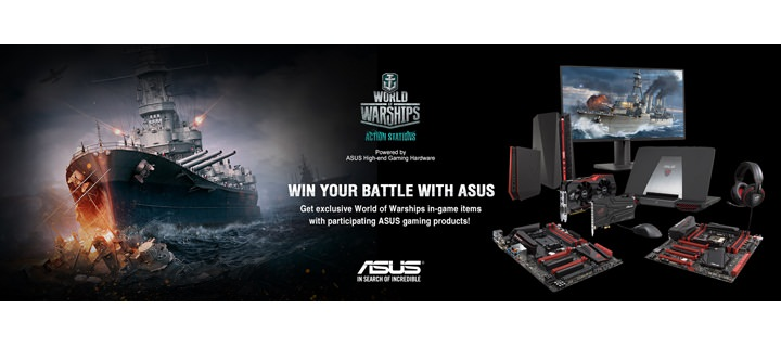 ASUS Announces World of Warships Exclusive Partnership header