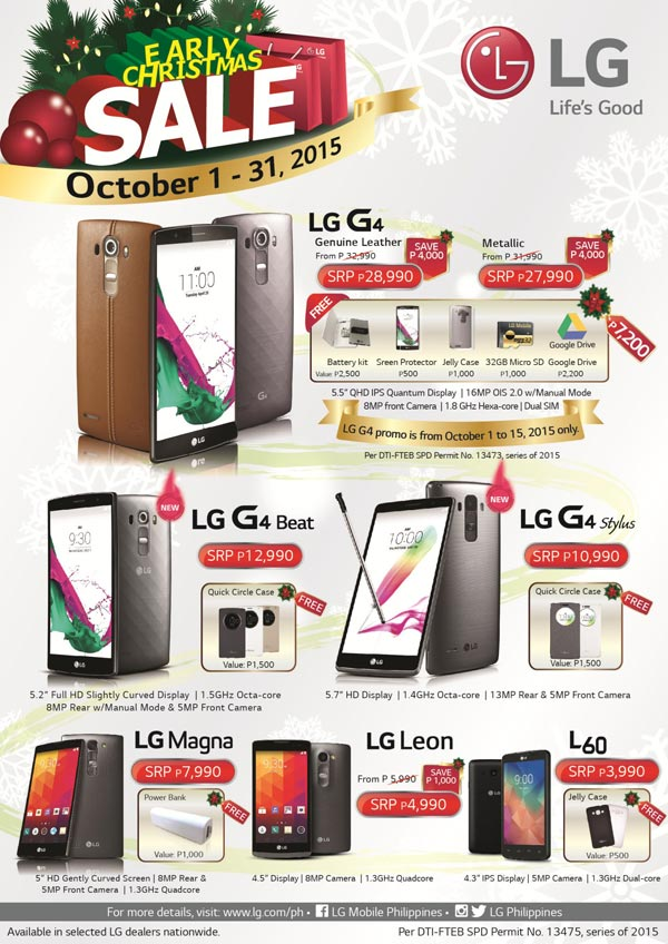 Celebrate-Christmas-Early-with-LG-Smartphone-Sale