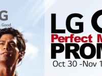 LG G4 Perfect Match Promo