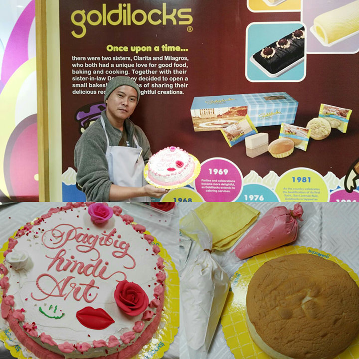 Goldilocks, Goldilocks Intercollegiate Cake Decorating Challenge