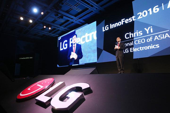 LG InnoFest Asia 2016