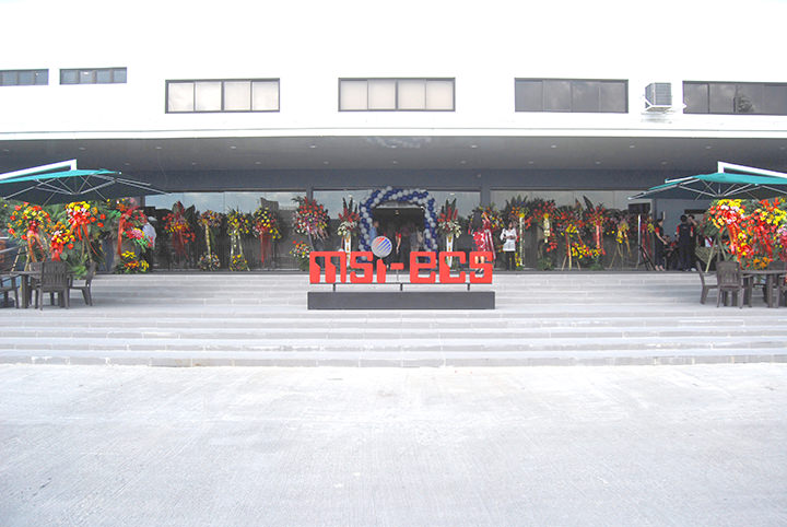 MSI ECS Office