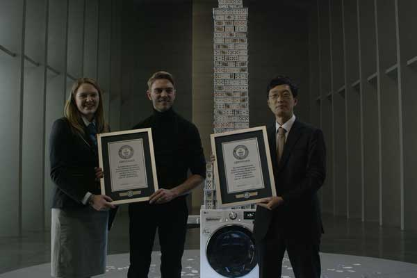 LG-Centum-Guinness-World-Record