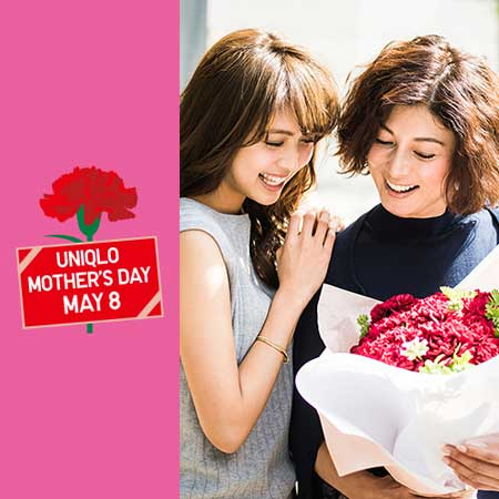 UNIQLO_Give-Mothers-the-comfort-they-deserve-with-UNIQLO-LifeWear_photo-1