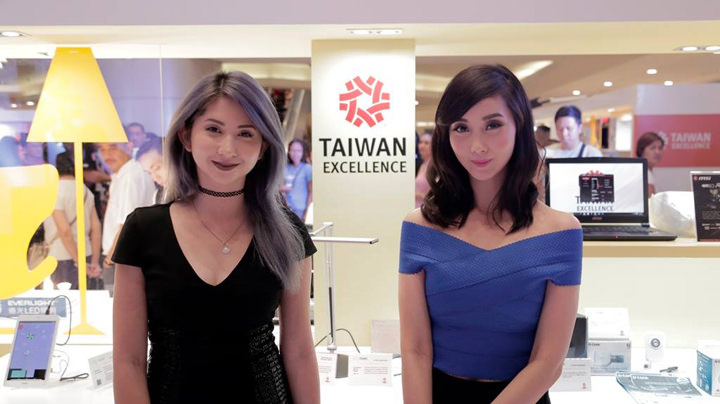 "Taiwan government project ""Taiwan Excellence"" strengthens Taiwanese brands' awareness in the Philippines"