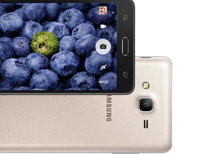 Samsung Galaxy On7 price, Samsung Galaxy On7 specs, Samsung Galaxy On7 Lazada