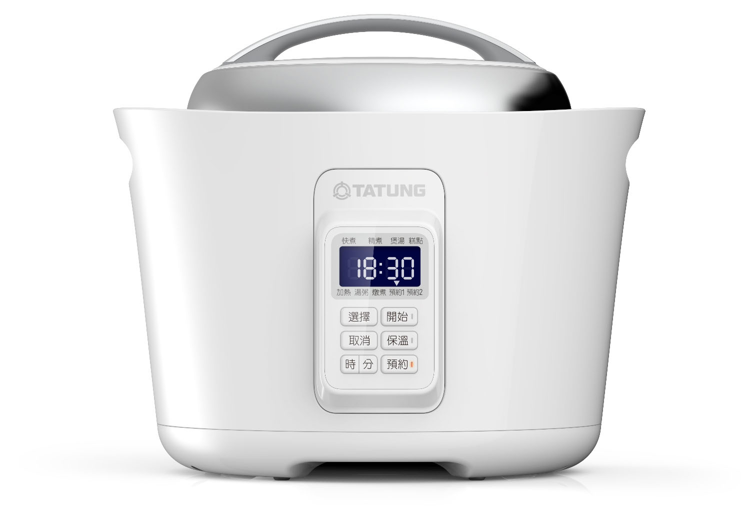 tatung-multi-functional-cooker