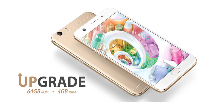 Upgraded OPPO F1s, with 4GB RAM and 64GB internal storage, soon available in PH