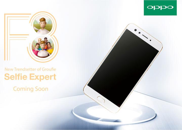 OPPO F3 specs, OPPO F3 Price