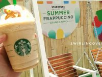 Here's what Starbucks has in store for you this summer