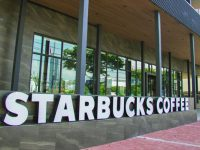 Awaken your senses through Starbucks Philippines' Coffee College