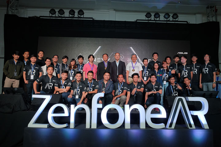 Team ARBotics stand together with the Zenfone AR: A New Reality judges, Mr. Solon Chen of GDAP, Mr. Dominikus Susanto from Qualcomm, Mr. George Su the Country Manager for ASUS Philippines (center stage), USEC. Monchito Ibrahim of DICT upon winning the 1st place.