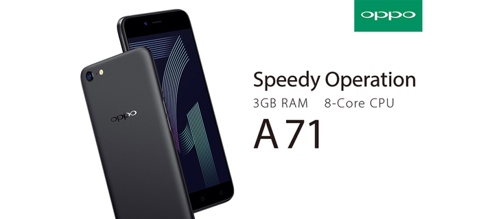OPPO A71, OPPO A71 price, OPPO A71 specs