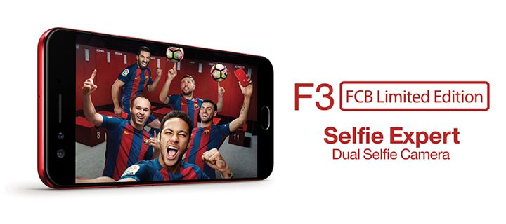 Celebrate Football with OPPO F3 FC Barcelona Limited Edition Smartphone