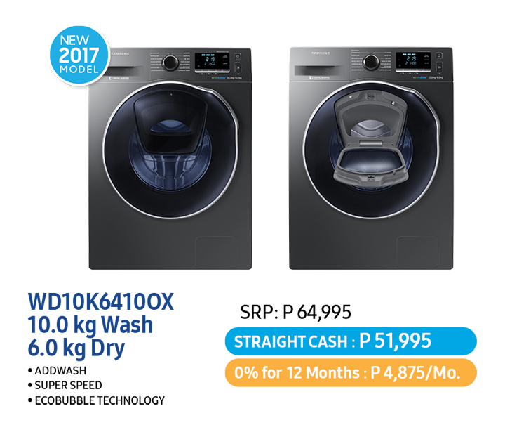 Samsung Digital Appliances Promo 2017