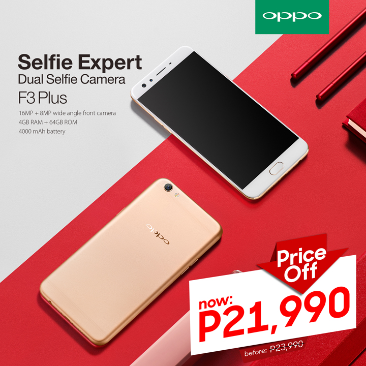 OPPO F3 Plus price slash