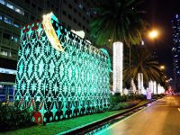 "Ayala Avenue is ""woven"" with light – 2017 Makati Christmas lighting draws from intricate patterns from Luzon, Visayas, and Mindanao"