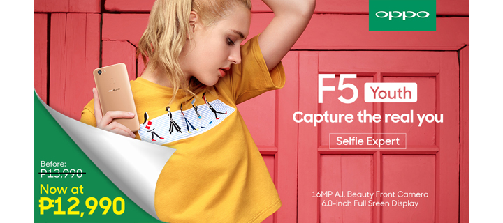 OPPO F5 Youth price cut: from P13,990 to P12,990