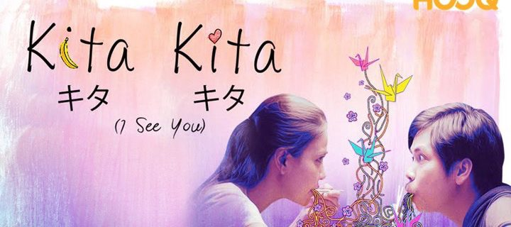 Watch Kita Kita, the highest grossing Pinoy indie film, exclusively on HOOQ on February 9
