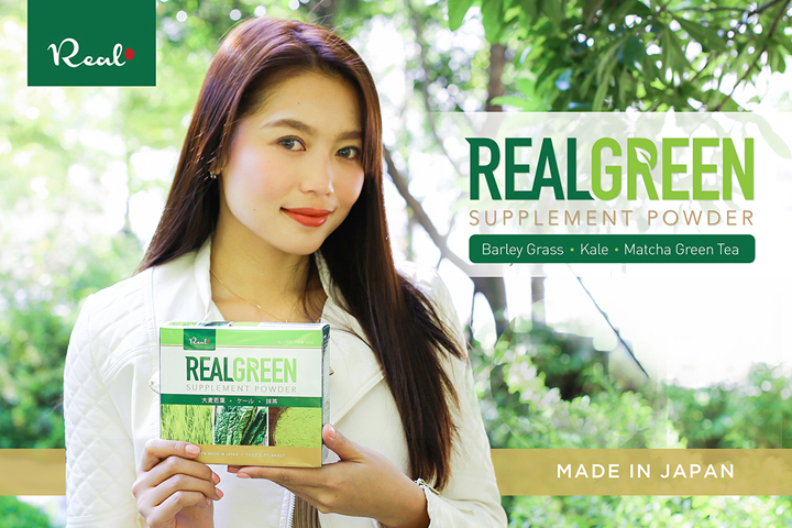 Real Green Tea is now available in the Philippines.