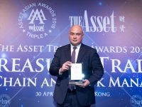 "Metrobank named Supply Chain ""Rising Star"" in The Asset Awards"