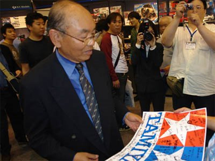 Tamiya President and Chairman, Mr. Shunsaku Tamiya