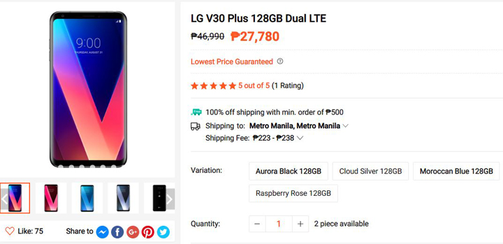 LG V30 Plus price at Shopee Gadget Zone