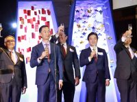 You're in Good Hands: Metrobank celebrates 56th anniversary