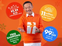 Shopee announces Jose Mari Chan as Christmas Ambassador, kicks off Shopee 11.11 – 12.12 Big Christmas Sale