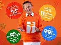 Shopee announces Jose Mari Chan as Christmas Ambassador, kicks off Shopee 11.11 – 12.12 Big Christmas Sale
