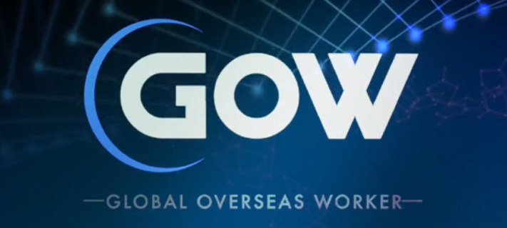 GOW – The Bridge between Traditional Banking and Digital Currency