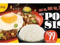 Goldilocks introduces new addition to their menu: Pork Sisig!