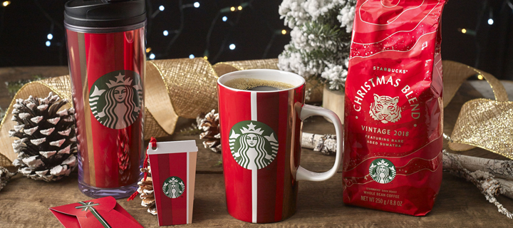 Surprise your loved ones this Christmas with  Starbucks' 12 Gifts of Magic