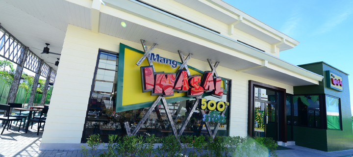 Mang Inasal: where 'solb' eaters feast