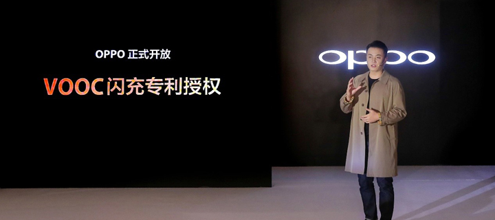 OPPO Licenses VOOC Flash Charge Technology