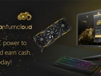 ASUS Announces Partnership with Quantumcloud