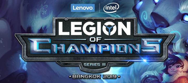 Lenovo, Intel kicks off Legion of Champions III 2019