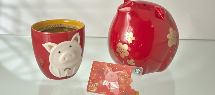 Celebrate Lunar New Year by hogging the adorable Starbucks  Year of the Pig collection